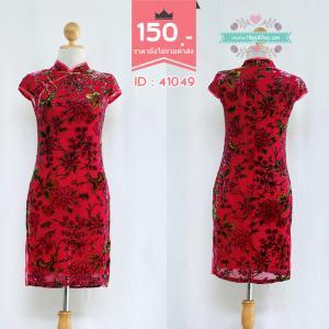 41049 (ID 3358 จองคะ) ชุดกี่เพ้า สีชมพูผ้ากำมะหยี่ติดลาย