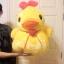 ตุ๊กตาเป็ดเหลืองมีโบว์ ขนยาวนุ่มสุดๆ 70Cm นำเข้าฯของแท้ลิขสิทธิ์ thumbnail 8