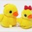 ตุ๊กตาเป็ดเหลือง คู่รัก ขนยาวนุ่มสุดๆ (มีเสียง) ไซส์ 20 เซนฯ (ขนาดจริงสูง 25+25 เซนฯ ) thumbnail 4