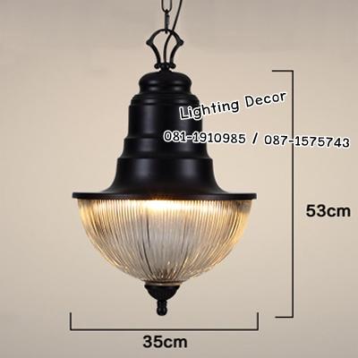 โคมไฟโดมแก้ว สีดำ คลาสสิค