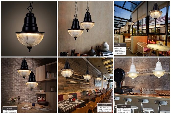 โคมไฟ ดวงไฟ Lamp Lighting