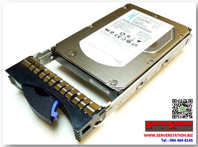 ขาย จำหน่าย ราคา IBM 5100 300GB 15000rpm 6Gb SAS 3 5