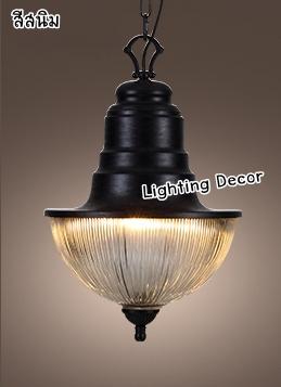 โคมไฟหรูหรา โคมไฟระย้า