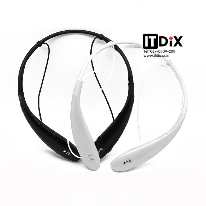 หูฟังบลูทูธ HBS 800 (Model LG) ราคาถูก