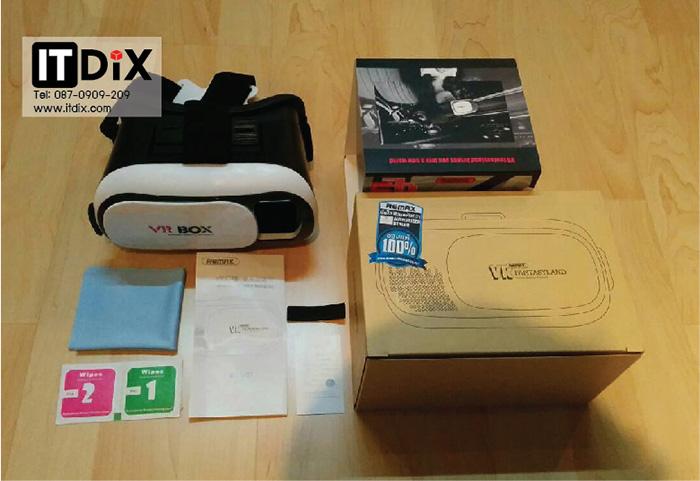 VR Box Remax