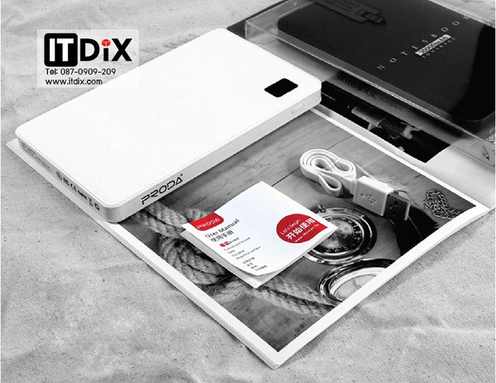 Proda NoteBook