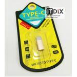ตัวแปลง Earldom Switch Micro to Type C Adapter สีทอง