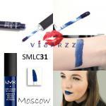 NYX Soft Matte Lip Cream สี # SMLC31 Moscow