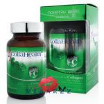 Collahealth Collagen + Vitamin C 100 เม็ด คอลลาเจนที่บริสุทธ์สกัดจากปลาไม่มีไขมัน ไม่มีอันตรายและผลข้างเคียง และมีขนาดเล็กมากทำให้ดูดซึมเข้าร่างกายได้ดี