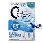 (กล่องฟ้า ความเย็นระดับ 5) Rohto C3 Cube Cool Eyedrop Moist+ Multi-Mineral 13mL ใช้ได้ทั้งผู้ไม่ใส่และใส่คอนแทคเลนส์ สูตรเย็นผสมแร่ธาตุที่จำเป็นต่อดวงตา พร้อมวิตามินบำรุงสายตาให้ดวงตาให้คุณมองเห็นได้ชัดเจนขึ้นทันที่หลังใช้ สูตรความเย็นระดับ 5 ให้คุณรู้สึก