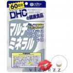 DHC Multi Mineral 60 Days วิตามินสำหรับบำรุงร่างกาย ที่รวมแร่ธาตุ 10 ชนิดที่จำเป็นต่อร่างกายไว้ในเม็ดเดียว เป็นวิตามินอาหารเสริมติดอันดับขายดีของ วิตามิน dhcในประเทศญี่ปุ่น สร้างสมดุลให้ร่างกาย สุขภาพแข็งแรง