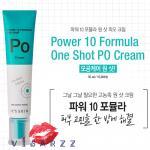 It's Skin Power 10 Formula One Shot PO Cream 35mL เจลครีมเนื้อใสจากสารสกัดจากพืช 5 ชนิด กระชับรูขุมขนให้ดูเล็กลง