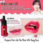 (# 04 Bang Rose) Peripera Peri's Ink The Moist 8g