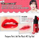 (# 03 Top Red) Peripera Peri's Ink The Moist 8g