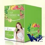 Lifetech Platinum Fiberry Detox (CTP Fiberry) กล่อง 10 ซอง ดีทอกซ์ของเสียในร่างกาย ขจัดสิ่งสกปรกในลำไส้ด้วยใยอาหาร
