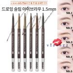ขายส่ง 125.- (No.4 รุ่นสลิม) Etude Drawing Eyebrow Slim 1.5mm ดินสอเขียนคิ้วแท่งเรียวเล็กทำให้การเขียนเป็นธรรมชาติสุดๆ พร้อมหัวแปรงปัดอีกด้านให้คิ้วฟุ้งสวยงาม สำเนา
