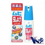 Muhi Peru Spray 60mL มุฮิสเปรย์กันยุงและแมลงสำหรับเด็ก 6 เดือนขึ้นไป- ผู้ใหญ่ ขนาดพกพา ฉีดได้ถึง 700 ครั้งสูตรอ่อนโยนแบบผสมแป้ง ออกฤทธิ์นาน 4-6 ชั่วโมง สามารถฉีดได้ทั้งที่ผิวหนังและบนเสื้อผ้า ไม่เหนียวเหนอะหนะ