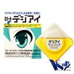 Rohto Digital Eye Drops หรือรุ่น Hatsune Miku 12mL ความเย็นระดับ 2 ปกป้องดวงตาและซ่อมแซมเนื้อเยื่อบริเวณดวงตาที่ถูกทำลายจากแสงสีฟ้าจากหน้าจอคอมพิวเตอร์และโทรศัพท์มือถือ ช่วยเพิ่มออกซิเจนบริเวณรอบดวงตา หยอดแล้วดวงตาสดใส รู้สึกสดชื่น