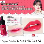 (# 02 The Cutest Pink) Peripera Peri's Ink The Moist 8g