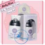 Baby Kiss Daily Moisture BB Cream SPF30 PA+++ 35 mL # Snowy Look เนื้อครีม สีม่วง เนื้อบีบีสีม่วงสำหรับผู้ที่ต้องการเพิ่มความขาวให้ผิวหน้า เนียน เด้ง