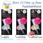 (ราคาส่ง 470.-) Biore UV Bright Up Base UV SPF50+ PA++++ 30g กันแดดเนื้อสีชมพูมุก บางเบา เกลี่ยง่าย ให้ผิวกระจ่างใสในทันที ช่วยปรับสภาพผิวให้นวลเนียน thumbnail 2