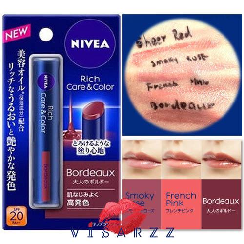 Nivea Rich Care & Color Lip SPF20 PA++ 2g # Bordeaux ลิปบาล์ม ความชื้นที่อุดมไปด้วยในขณะที่สีมันวาวดูแลความรู้สึกของความโปร่งใส ให้สีสวยงามและอ่อนโยน