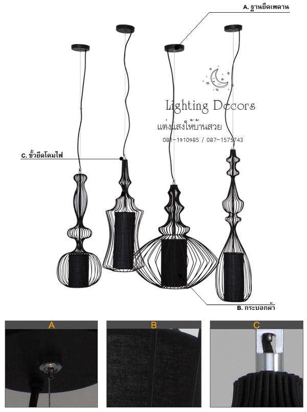 รูปภาพโคมไฟ แบบโคมไฟ แคตตาล็อกโคมไฟ