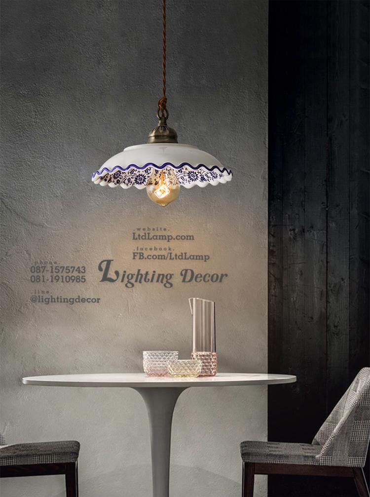 โคมไฟในบ้าน Indoor lamp