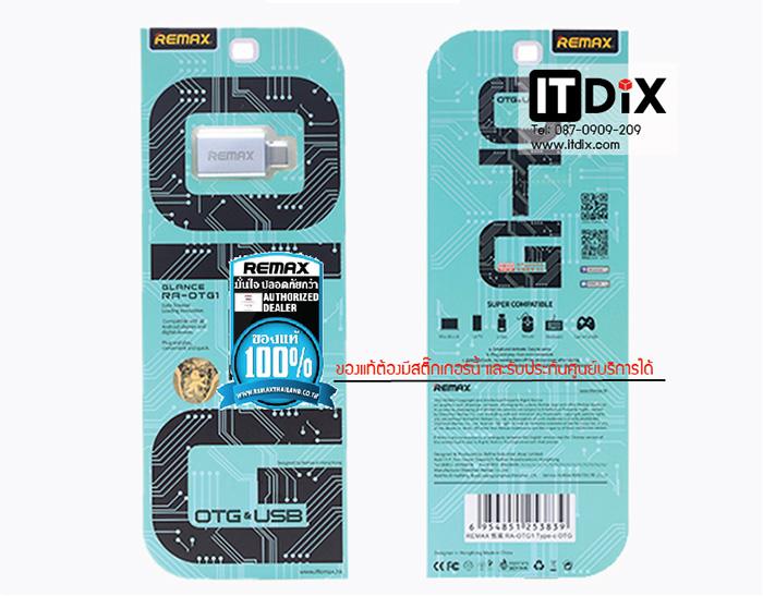 OTG Type-C Remax RA-OTG1
