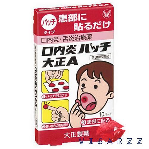 Konai-en Patch Taisho A 10 ชิ้น แผ่นแปะแก้ร้อนในในปาก ไม่เพียงแปะไว้กันแผลโดนกระทบกระเทือนเท่านั้น แต่มีตัวยาผสมอยู่ ทำให้แผลร้อนในหายเร็วขึ้นอีกด้วย
