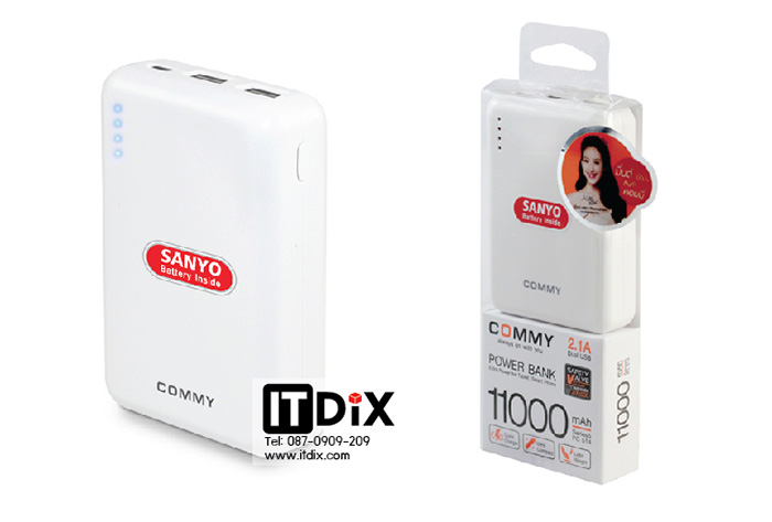 Power bank Commy PC 514 11000 mAh