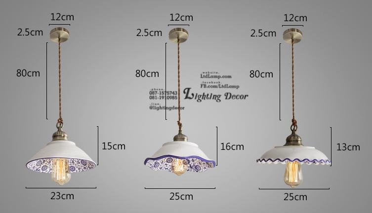 โคมไฟแบบไทย ๆ