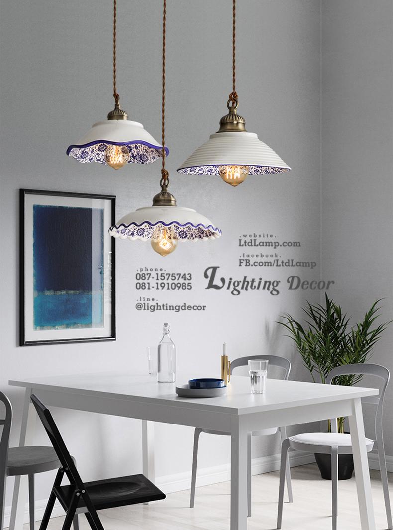 Modern lamp โคมไฟโมเดิร์น