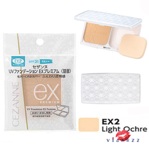 (Refill #EX2) Cezanne UV Foundation EX Premium SPF31PA+++ ขั้นสุดแห่งแป้งเนื้อบางเบาแต่ปกปิดริ้วรอยและรูขุมขนได้อย่างดีเยี่ยม นอกจากให้ความเนียนแล้ว ยังช่วยคุมความมันระหว่างวันได้อย่างดี ให้ลุคผิวสวยสมบูรณ์แบบในขั้นตอนเดียว
