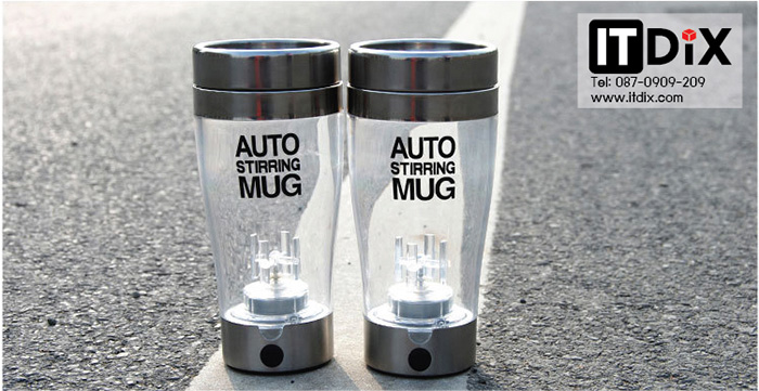 Auto Stirring Mug