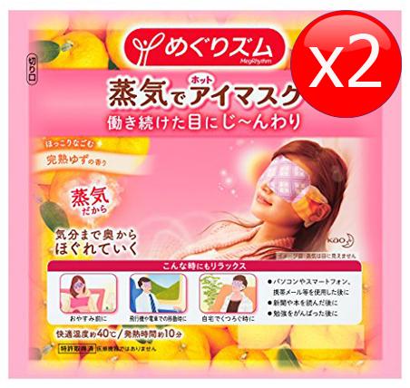 (แพค 2 แผ่น) KAO Megurhythm Steam Warm Eye Mask Yuzu มาร์คดวงตาจากไอน้ำ 40 องศา ผ่อนคลายความเครียดลดการบวมและความเมื่อยล้าของดวงตา ทำให้ดวงตาใสปิ๊งสดชื่นตลอดวันค่ะ พร้อมน้ำมันหอมระเหยจากดอกลาเวนเดอร์ให้คูณรู้สึกสบาย ผ่อนคลายสุดๆ