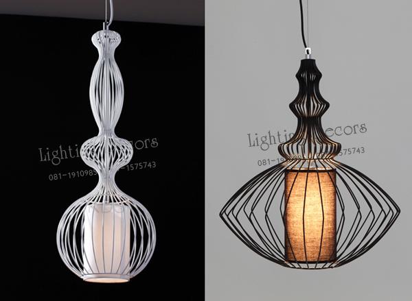 Bali Modern Lamp