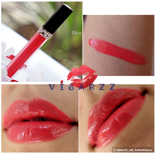 (ตัวเต็ม No Box) Dior Rouge Dior Brilliant Lipshine & Care Couture Colour 6mL # 028 Mazette