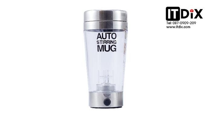 แก้วปั่นอัตโนมัติ Auto Stirring Mug