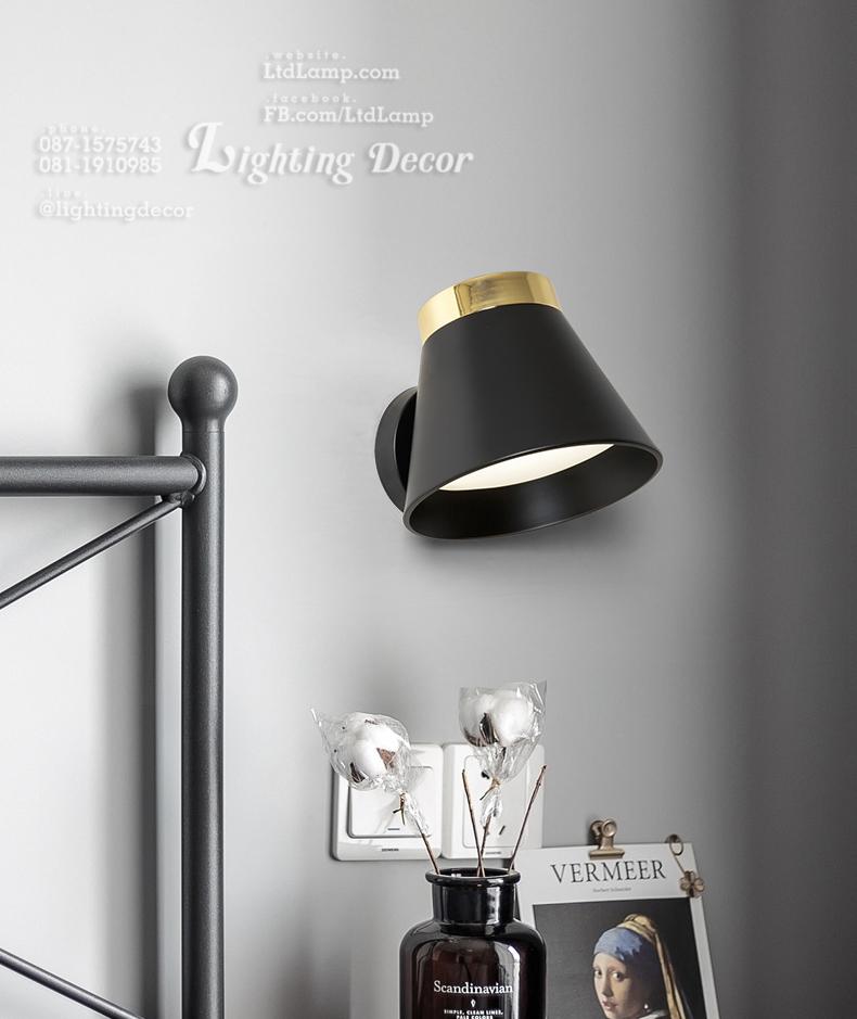 โคมไฟหัวเตียง สีดำ