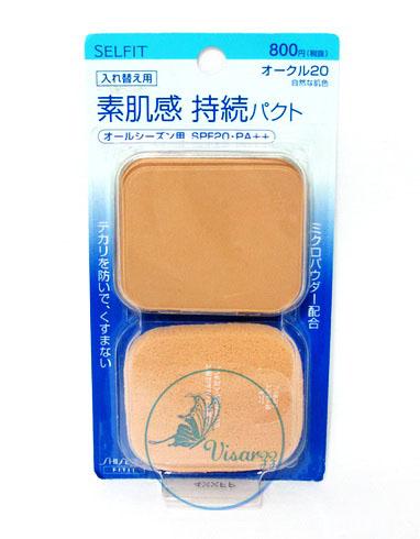 ขายส่ง 250.- (Refill #20) Shiseido Selfit Foundation Powder SPF20 PA++ 13g. Refill #20 สำหรับผิวขาวเหลือง แป้งผสมรองพื้นเนื้อบางเบา ให้ความเป็นธรรมชาติ