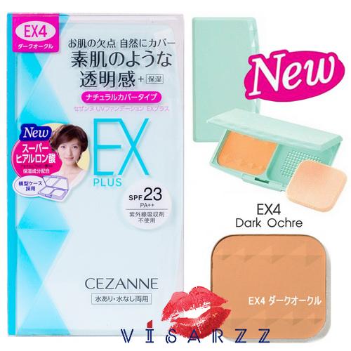 (#EX4) Cezanne UV Foundation EX Plus SPF23 PA++ # EX4 Dark Ochre แป้งรองพื้นรุ่นใหม่ล่าสุด เพิ่มความกระจ่างใสมากยิ่งขึ้น