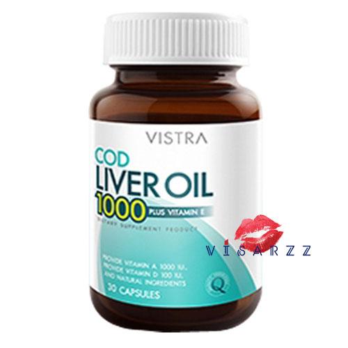 (สินค้า Premium 30 Capsules Exp.11/18) Vistra Cod Liver Oil 1000mg Plus Vit E วิสทร้า ค็อด ลิเวอร์ ออยล์ 1000 พลัส วิตามินอี ช่วยส่งเสริมการเจริญเติบโต สุขภาพของดวงตา และช่วยส่งเสริมความแข็งแรงของกระดูก