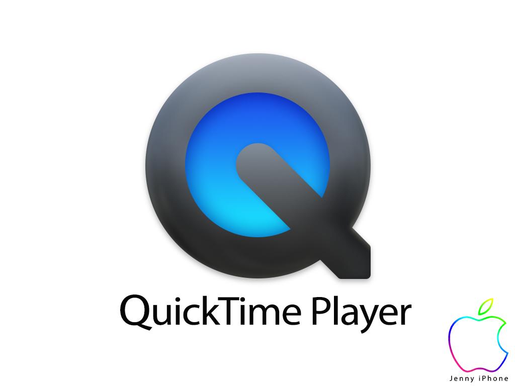 การบันทึกวิดีโอหน้าจอ Mac ด้วย QuickTime Player บน Mac