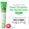 It's Skin Power 10 Formula One Shot VB Cream 35mL เจลครีมใสบำรุงผิว ด้วยส่วนผสมหลักของวิตามิน บี 6 ควบคุมความมันส่วนเกินบนใบหน้า