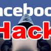 วิธีป้องกัน Facebook ถูก Hack จากผู้ไม่หวังดี