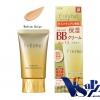 (#MB) Freshel Skincare BB Cream (Moist) SPF28 PA++ #MB บีบีครีมที่มีส่วนผสมของสกินแคร์ มอบความชุ่มชื้นด้วย 5 คุณสมบัติในหนึ่งเดียว บิวตี้โลชั่น อิมัลชั่น ครีมบำรุงผิว ครีมกันแดด และเมคอัพเบส โดยได้เพิ่มส่วนผสมที่ให้ความชุ่มชื้น และบำรุงผิวหน้าของเราไว้มาก