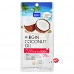 DHC Virgin Coconut Oil 20 Days น้ำมันมะพร้าวบริสุทธิ์สกัดเย็น 100% บำรุงผิวและปรับสมดุลให้แก่ร่างกายและยังมีส่วนช่วยในการลดน้ำหนัก