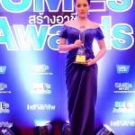 ขอแสดงความยินดีกับคุณน้ำฟ้า ปภัสรา ดิษสกุล กับรางวัล SMEs Awards สาขานักธุรกิจดาวรุ่ง2016