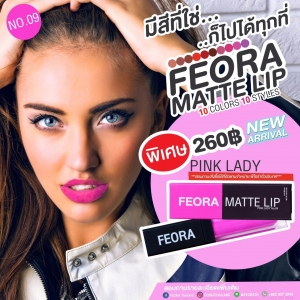 FEORA MATTE LIP NO.09 PINK LADY